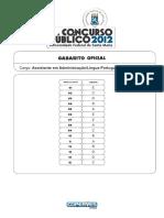 Gabarito_retificado_assistente Adm UFSM 2012