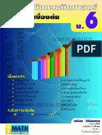 CalculusExercise.pdf
