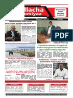 Kallacha Oromiyaa Bara 23 Lakk  46
