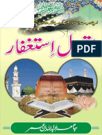 Maqbool Isteghfaar.pdf