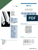 엠플론.pdf