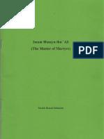 Imam Husayn ibn `Ali (Master Of Martyrs)