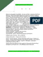 Partizip 2 მიმღეობა 2.docx