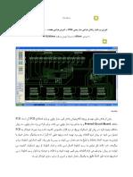 PCB_2.1
