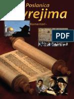 Jevrejima Poslanica - Komentari - E. J. Waggoner