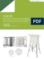 100712-気象観測機器カタログver1-0