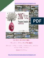 Cerezo en Flor 2017.Nihongo