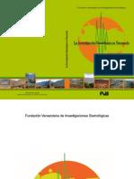 59562026-FUNVISIS-SISMO.pdf