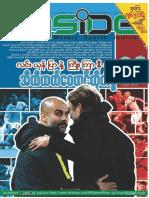 Inside Weekly Sports Vol 4 No 50.pdf