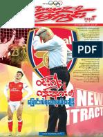 Sport View Journal Vol 6 No 11.pdf