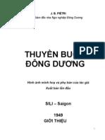 Thuyền Buồm ở Đông Dương -Voiliers d'Indochine