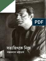 Satyajitke Niye - Shankarlal Bhattacharya.pdf