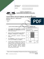 Instrumen Contoh BM PENULISAN.pdf