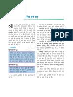 hhsc102.pdf