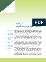 khbo119.pdf