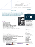 కేంద్ర బడ్జెట్ 2017-18.pdf