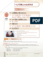 Learn Japanese in 2 Days.pdf