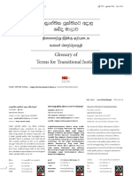 Glossary of Transitional Justice Sinhala-Tamil-English