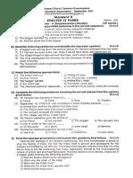 9th Std Quarterly English 2nd Paper 2011