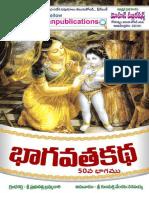 Bhagavatha Katha-50-MOHANPUBLICATIONS