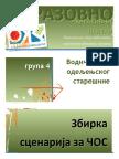 Zbirka-scenarija cos Vodic-4.pdf