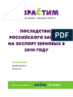 The Impact of Russia's 2010 Grain Export Ban