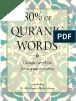80 percent of Quranic Words.pdf