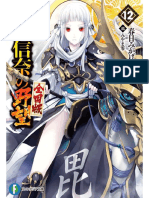 Oda Nobuna No Yabou - Volume 12