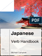 Glossika - Japanese Verb Handbook