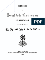1869 Elements of English Grammar in Malayalam