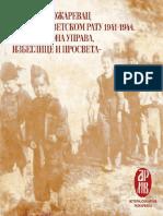 Monografija Srbija i Pozarevac u II Svetskom Ratu2