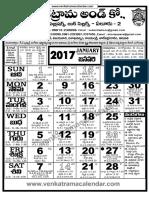 Venkatrama & Co Calendar 2017