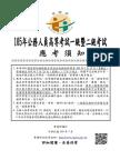 C_01 (2).pdf