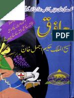 Haziq [kutubistan.blogspot.com].pdf