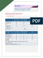 mh_prepaid.pdf