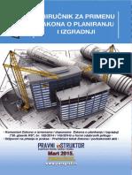 Prirucnik za primenu Zakona o planiranju i izgradnji.pdf