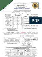 Cswp Advanced Sheet Metal Certification Sample Exam