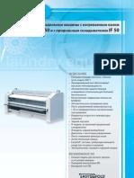 Techspecs IR50 IF50 RU