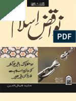 nawaqiz-e-Islam.pdf