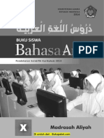 Buku Bahasa Arab Kelas 10