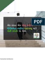 Please read.pdf