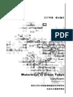Waterways in Urban Tokyo