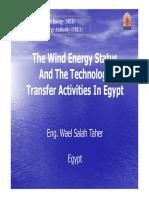 Nrea Taher Egypt Wind 20091109