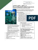 Image Management and Etiquette for Media Professionals