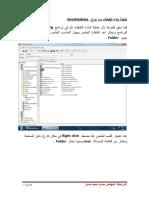personnal gdb.pdf