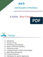 機動學CH1 Basic Concepts