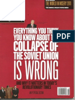 Foreign Policy Magazine (July to August 2011)