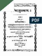 10. PariBhaashik.pdf