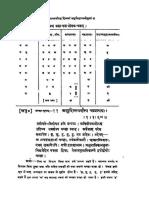 Swara_Varna 1 (2 Files Merged)
