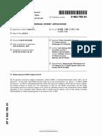 NADH Patent